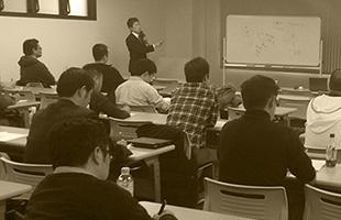 ビジネススクール「戦略的マーケティング」